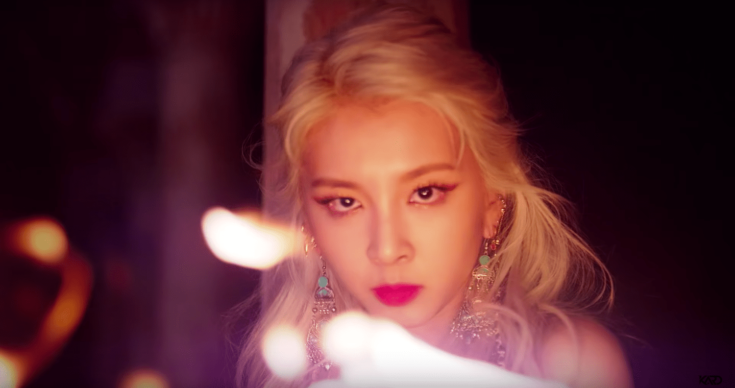 """WATCH: KARD Entices In Alluring MV For """"Bomb Bomb"""""""