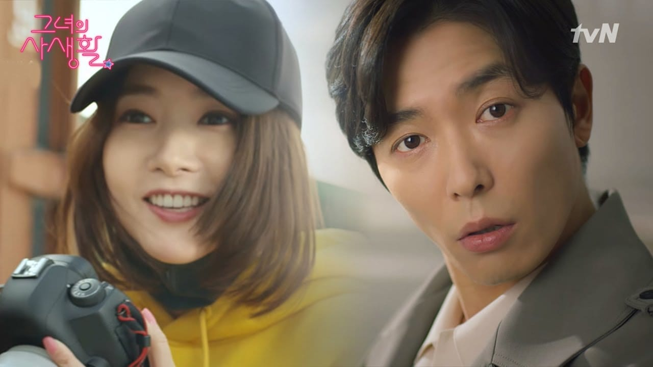 WATCH: Trailer Released For Upcoming Drama With Park Min Young And Kim Jae Wook
