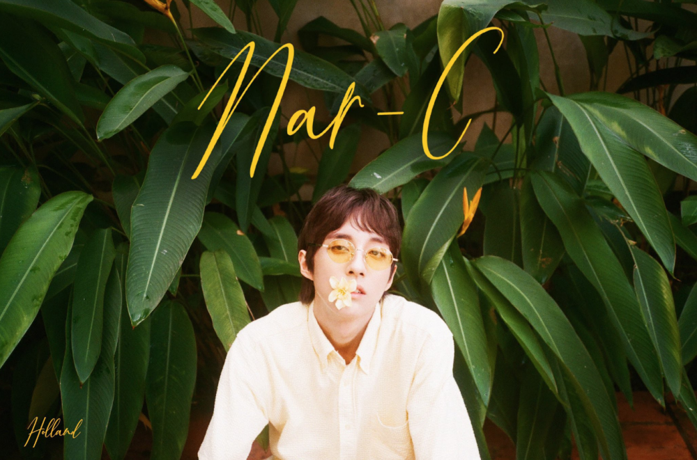 """WATCH: Holland Delights With A New Music Video Entitled """"Nar_C"""""""