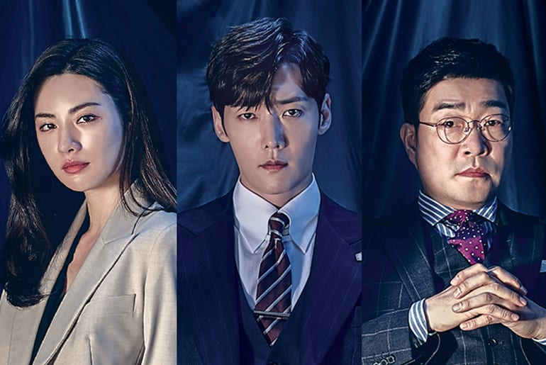 """K-Drama Review: Why The Legal Drama """"Justice"""" Should Be Added To Your Must-Watch List"""