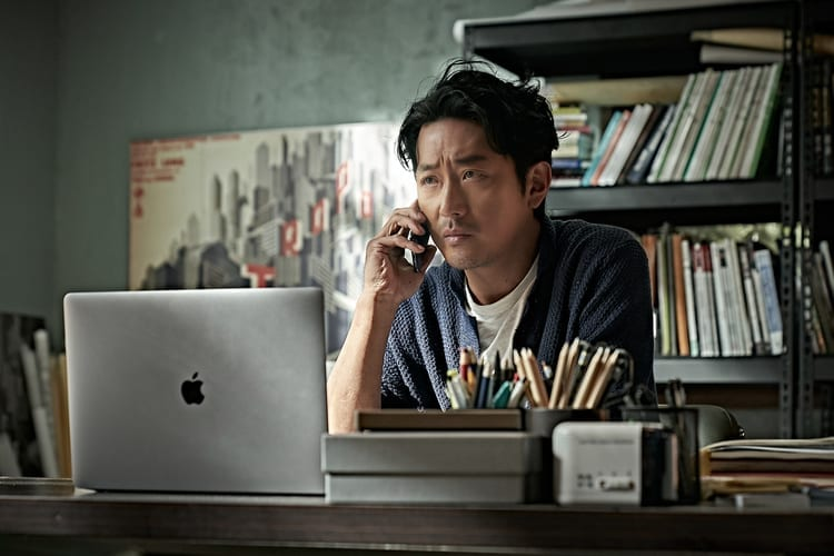 """The Closet"" Becomes The Most-Watched Movie Of The Week In Korea In Just Four Days"