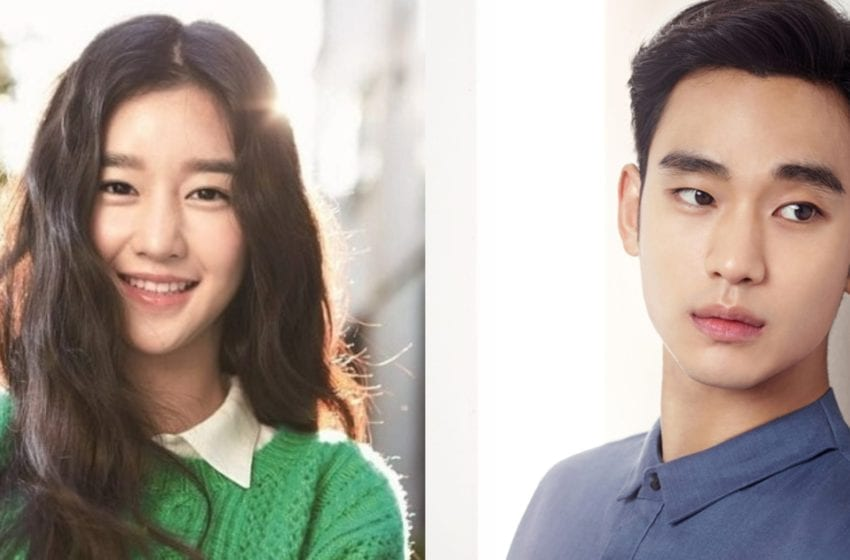 "Seo Ye Ji And Kim Soo Hyun Confirmed To Star In ""Psycho But It's Okay"""