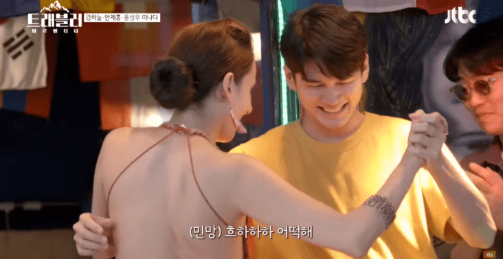 Ong Seong Wu Shows Off Dance Skills (And Polite Manner Hands) With Tango Dancer In Argentina