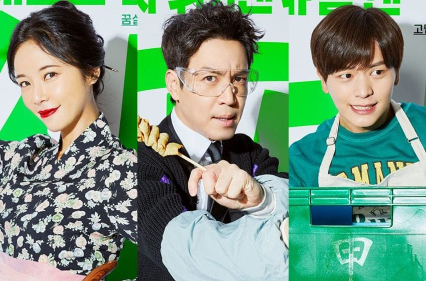 "New Character Posters Revealed For Highly-Anticipated Drama ""Mystic Pop-Up Bar"""