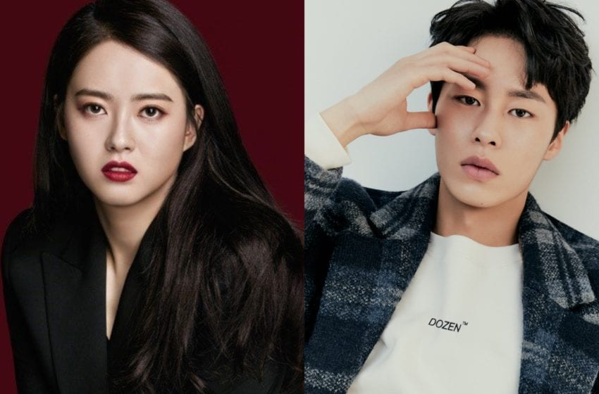Go Ara And Lee Jae Wook Cast In New Romantic Comedy Drama On KBS