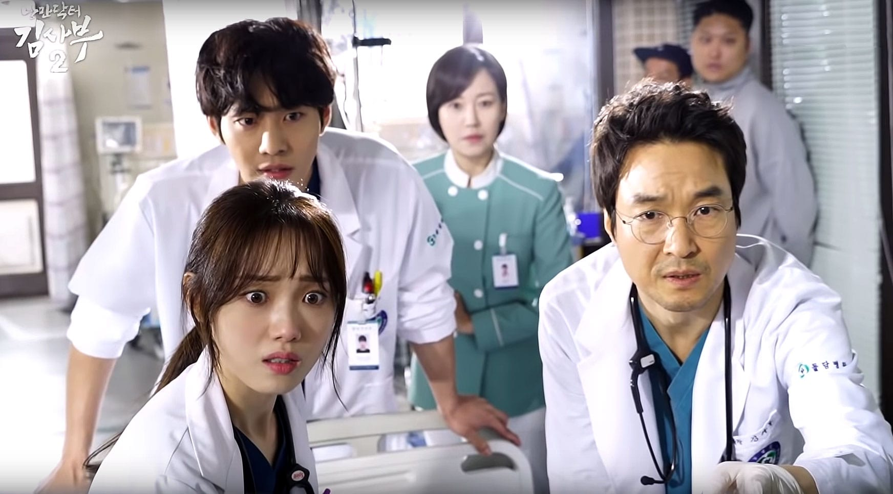 Wtk Review Dr Romantic 2 Brings About Heart Warming Lessons Of Life What The Kpop