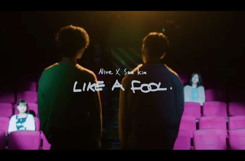 "WATCH: NIve And Sam Kim Confess They Love ""Like A Fool"" In New MV"