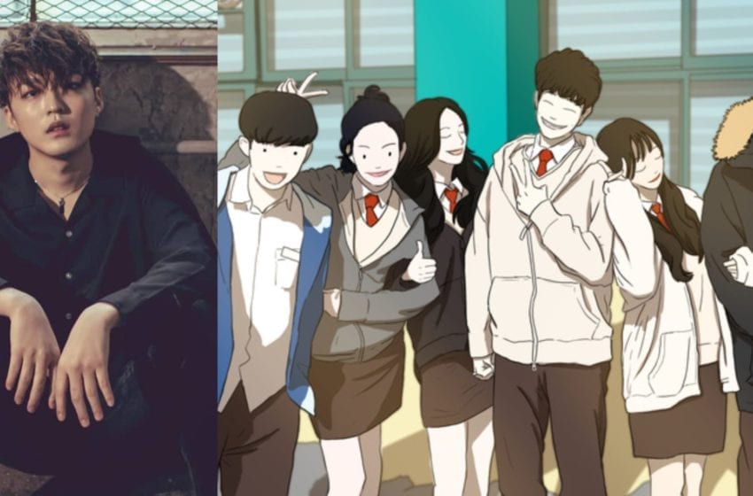 """LISTEN: XST's Jeil Sings Title Song For Upcoming Web Drama """"Normal But Special"""" OST"""