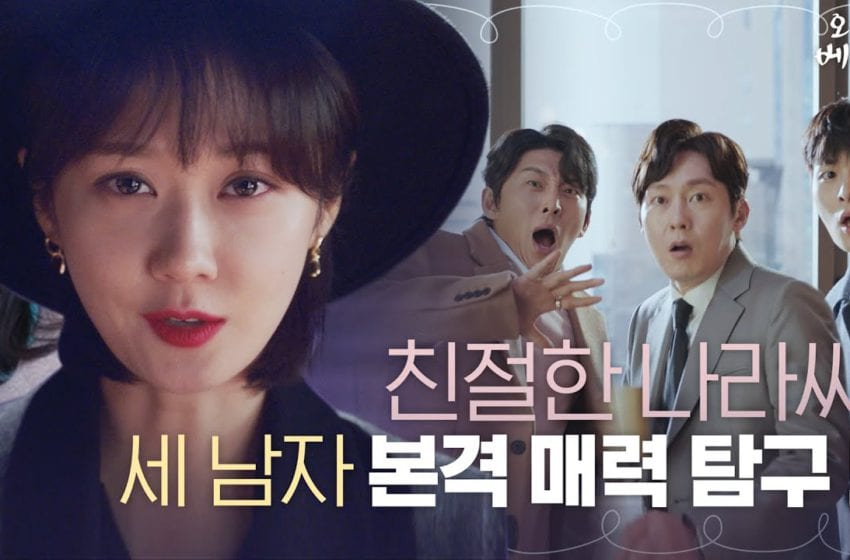 "WATCH: Jang Nara Promises Laughs As She Searches For The Perfect Man In ""Oh My Baby"" Trailer"