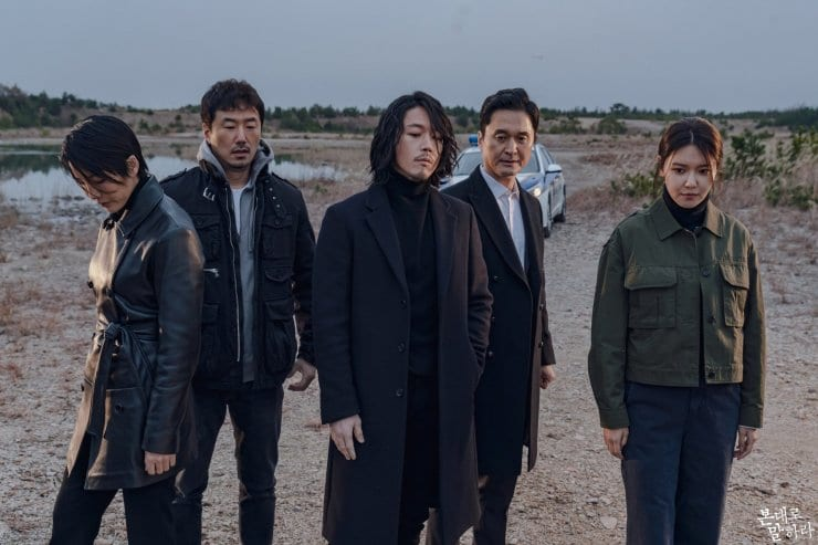 "K-DRAMA REVIEW: ""Tell Me What You Saw"" Is A Well-Acted, Well-Written Criminal Drama"