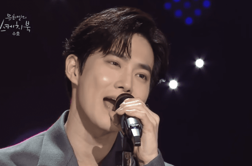 """EXO's Suho Steals Viewers' Hearts Through Appearance On """"Yoo Hee Yeol's Sketchbook"""""""