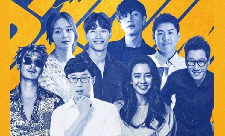 "QUIZ: Which ""Running Man"" Member Are You?"