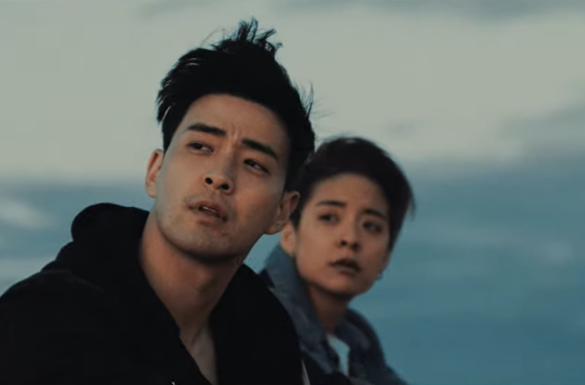 """WATCH: Amber Liu And James Lee Drop Stunning MV For """"Alright"""""""