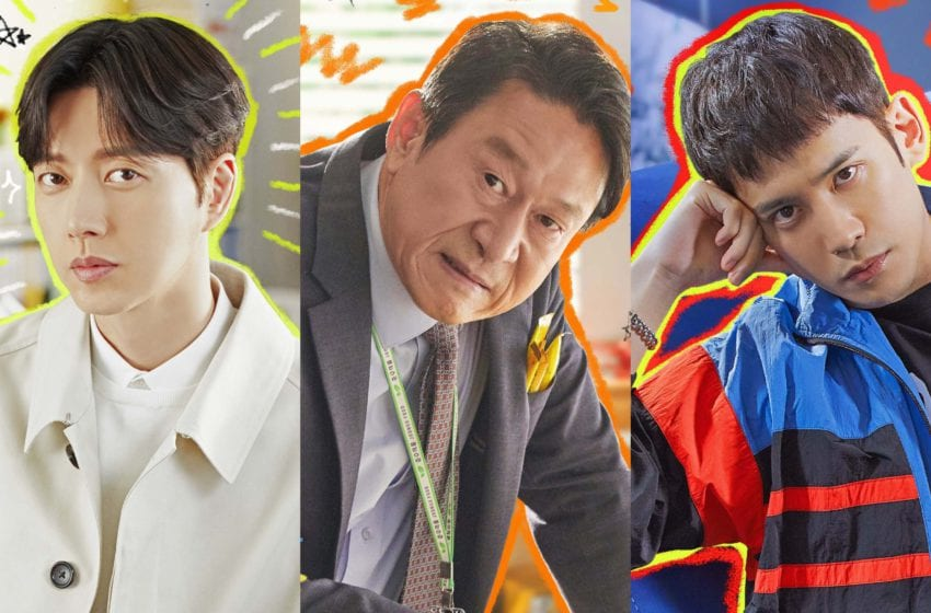"""Old School Intern"" Releases Posters For Park Hae Jin, Kim Eung Soo, Park Ki Woo, And More"