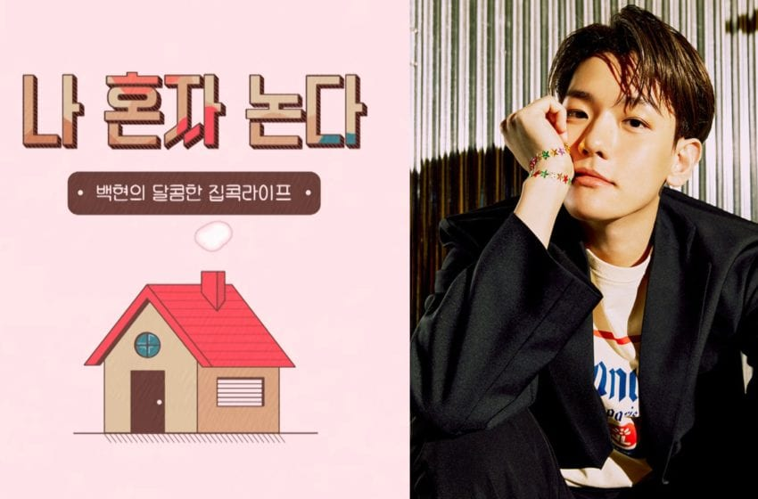 """New Web Variety Show """"I Play Alone"""" Starring EXO's Baekhyun Kicks Off With First Episode"""