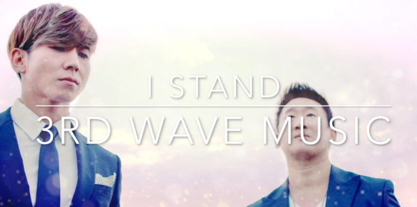 """3rd Wave Music Releases Track List And Moving Poster For Upcoming """"I Stand"""" EP"""