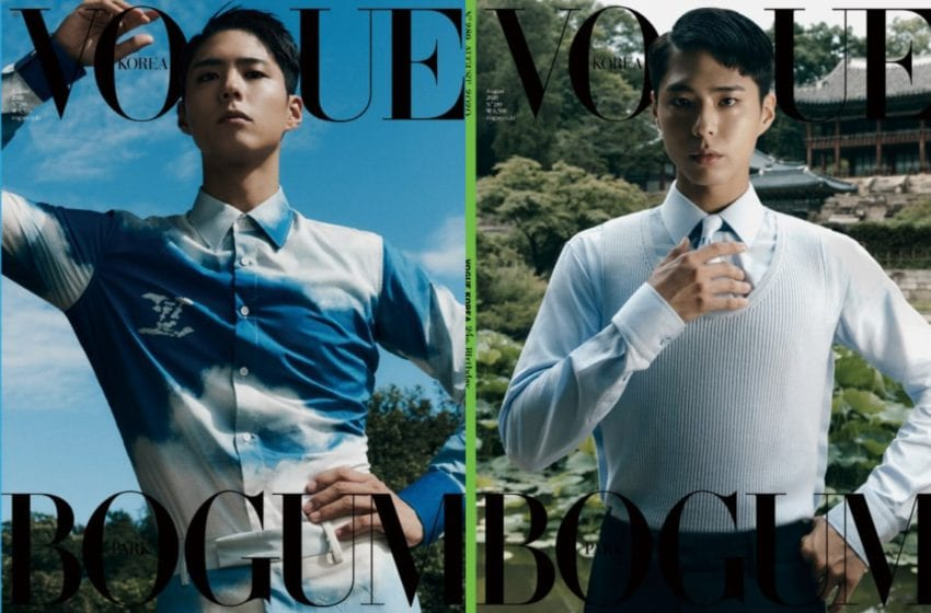 Park Bo Gum Is Retro Chic In New Photoshoot For VOGUE Korea