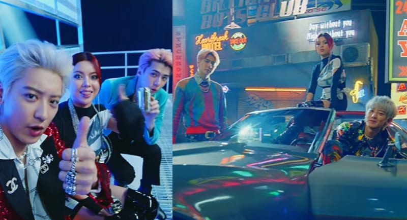 """WATCH: EXO-SC Hits The Streets In Retro And Futuristic """"1 Billion Views"""" MV Featuring MOON"""