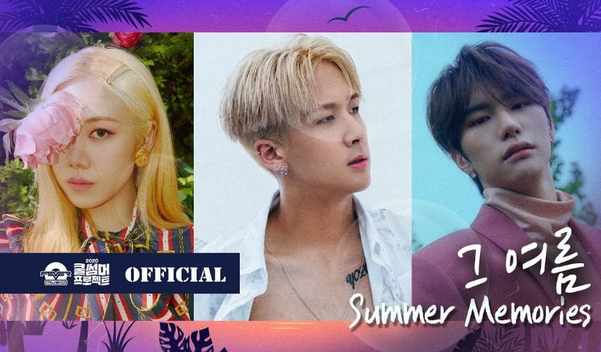 "WATCH: Apink's Namjoo, VIXX's Ravi, and VICTON's Seungsik Infuse New Flavor Into ""Summer Memories"" Project Track"