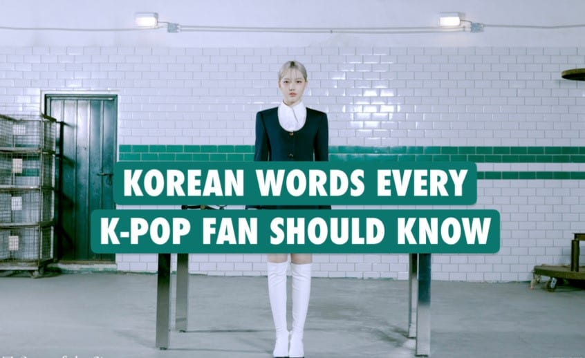 Korean Words Every K-pop Fan Should Know