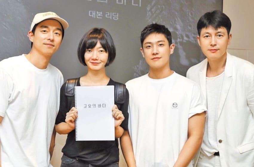 "Gong Yoo And Bae Doona Confirmed For Upcoming K-Drama ""Sea of Silence"""