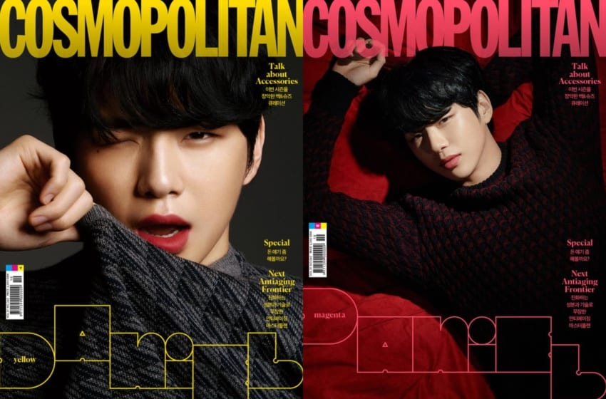 Kang Daniel Is The Perfect GIVENCHY Model In New Photoshoot For COSMOPOLITAN