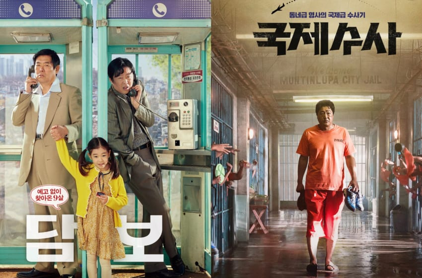 """Pawn"" And ""The Golden Holiday"" Take Over Theaters During Chuseok Break"