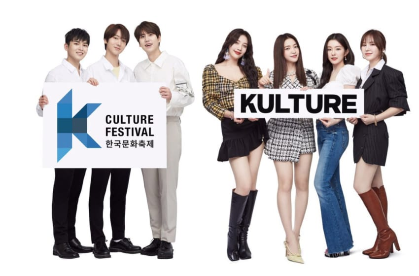 K-Culture Festival Kicks Off Virtually This Month With Super Junior-K.R.Y. And Red Velvet