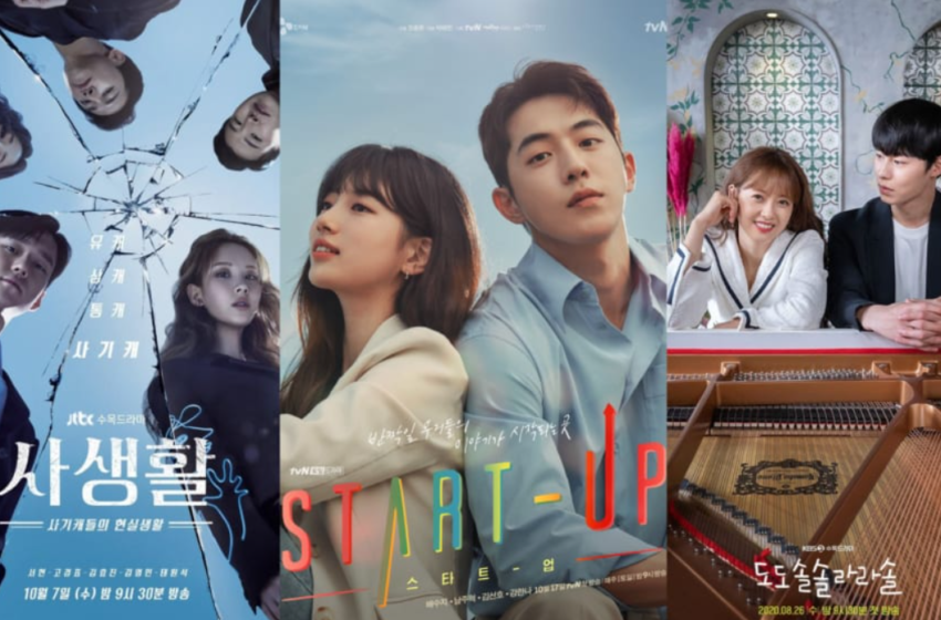 Netflix Releases From Korea To Watch This October