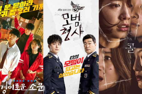 Netflix Releases From Korea To Watch This November