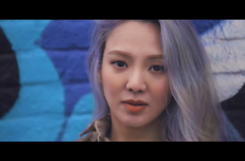 "WATCH: Raiden And HYO (SNSD's Hyoyeon) Drop ""Think About Me"" MV Featuring Coogie"