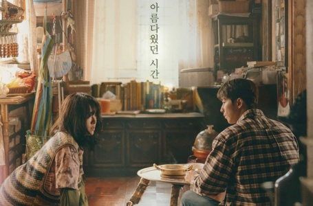 "WATCH: Nam Joo Hyuk Cares For Han Ji Min In Upcoming Film ""Josée"""
