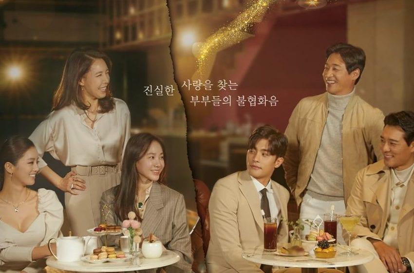 Marriage Lyrics and Divorce Music » Korean Drama